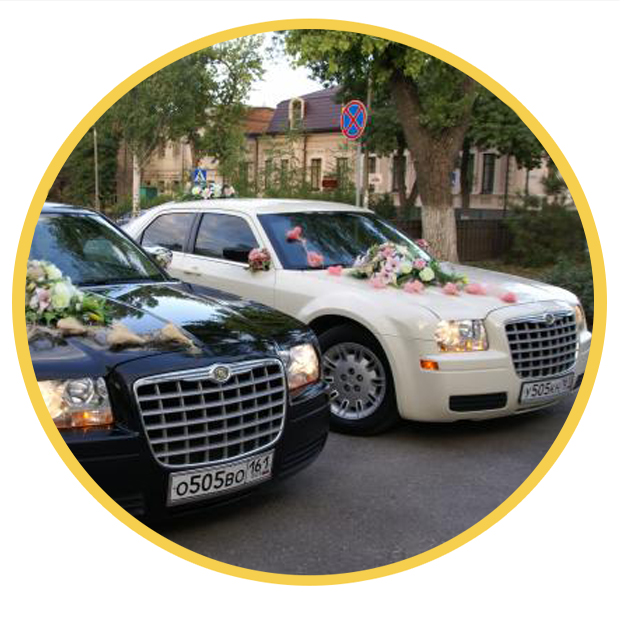 Свадебный кортеж для молодых и гостей